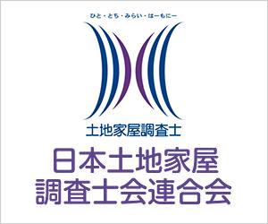 chosashi-banner