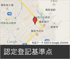 mymap-banner