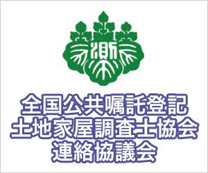 zenkoren-banner